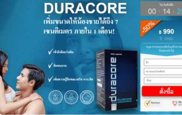 Duracore Thailand